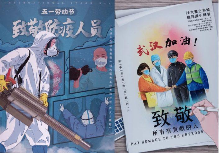 Китайские коронавирусные плакаты